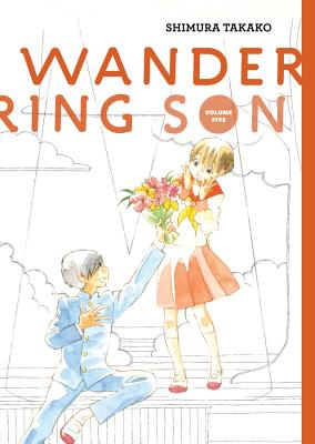 Cover for Wandering Son