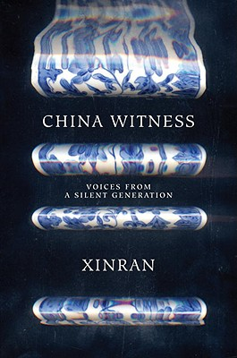 China Witness Cover