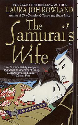 The Samurai's Wife Cover