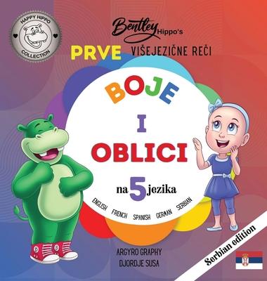 Prve visejezične reči Bentley Hippo-a: Boje i oblici na 5 jezika- rano učenje za malu decu i decu Cover Image