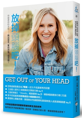 Get Out of Your Head: Stopping the Spiral of Toxic Thoughts Cover Image