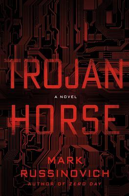 Trojan Horse Cover