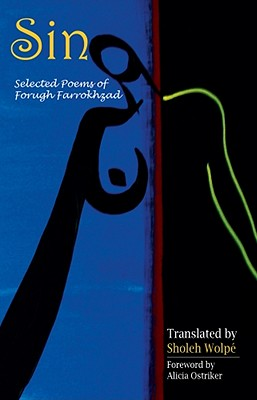 Sin: Selected Poems of Forugh Farrokhzad Cover Image