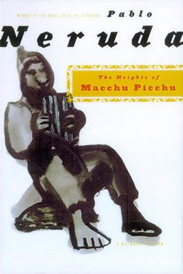 Cover for The Heights of Macchu Picchu