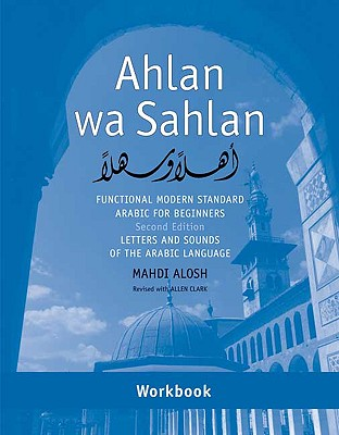 Ahlan Wa Sahlan: Functional Modern Standard Arabic for Beginners: Letters and Sounds of the Arabic Language [With CDROM and DVD] Cover Image