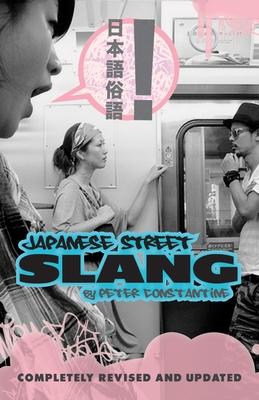 Japanese Street Slang Cover