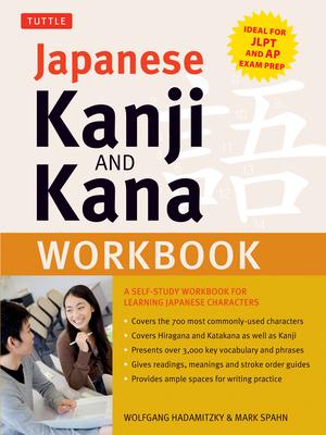 Cover for Japanese Kanji and Kana Workbook