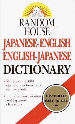 Random House Japanese-English/English-Japanese Dictionary Cover