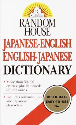 Random House Japanese-English English-Japanese Dictionary Cover Image