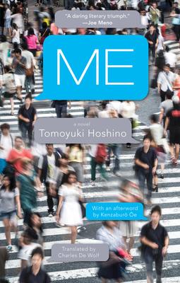 Me: A Novel Cover Image