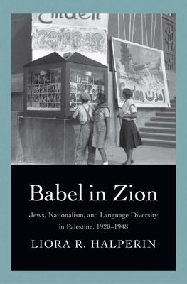 Cover for Babel in Zion