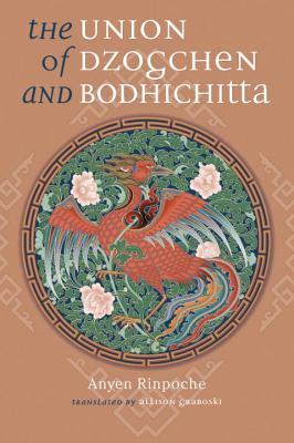 The Union of Dzogchen and Bodhichitta Cover Image