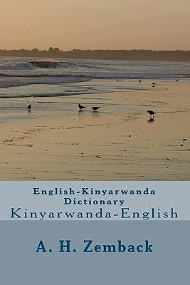 English-Kinyarwanda Dictionary: Kinyarwanda-English Cover Image