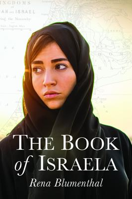 The Book of Israela Cover Image