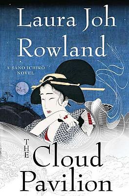 The Cloud Pavilion Cover Image