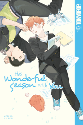 This Wonderful Season with You Cover Image