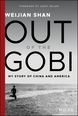 Out of the Gobi book cover