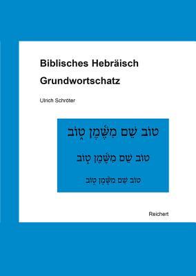 Biblisches Hebraisch: Grundwortschatz Cover Image