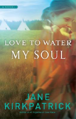 Love to Water My Soul Cover