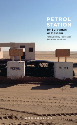 Petrol Station (Oberon Modern Plays) Cover Image