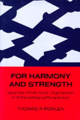 Cover for For Harmony and Strength