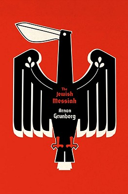 The Jewish Messiah Cover