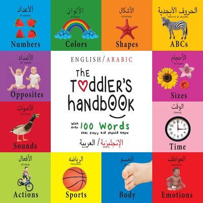The Toddler's Handbook: Bilingual (English / Arabic) (الإنجليزية ال Cover Image