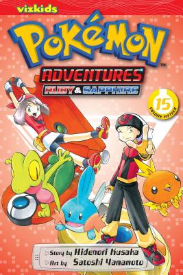 Ruby & Sapphire Cover