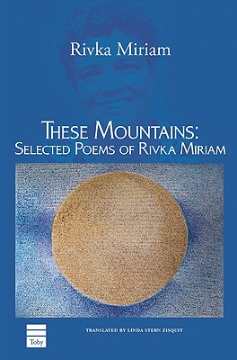 Cover for These Mountains