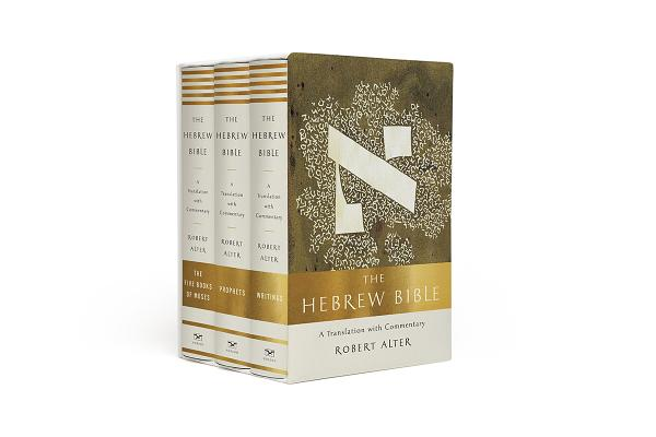 The Hebrew Bible: A Translation with Commentary Cover Image
