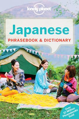 Japanese Phrasebook And Dict 8th Ed cover image
