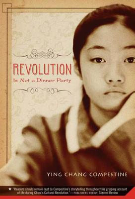 revolution is not a dinner party [alternate opening title card]: a revolution is not a dinner party, or writing an essay , or painting a picture, or doing embroidery it cannot be so refined, so leisurely.