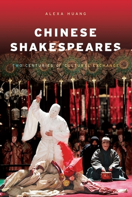 Chinese Shakespeares Cover