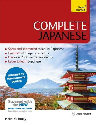 Complete Japanese Beginner to Intermediate Course: Learn to read, write, speak and understand a new language Cover Image