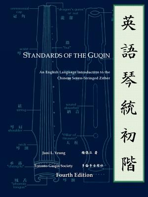 Standards of the Guqin Cover Image