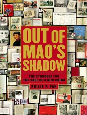 Out of Mao's Shadow: The Struggle for the Soul of a New China Cover Image