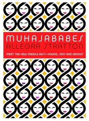 Muhajababes Cover