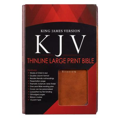 KJV LP Lux-Leather Brown Portfolio Design Cover Image