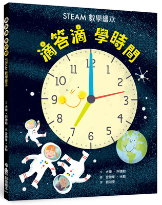 Telling Time Cover Image
