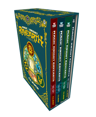 Magic Knight Rayearth 25th Anniversary Manga Box Set 2 Cover Image