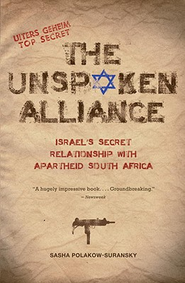 The Unspoken Alliance Cover