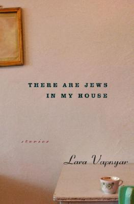There Are Jews in My House Cover