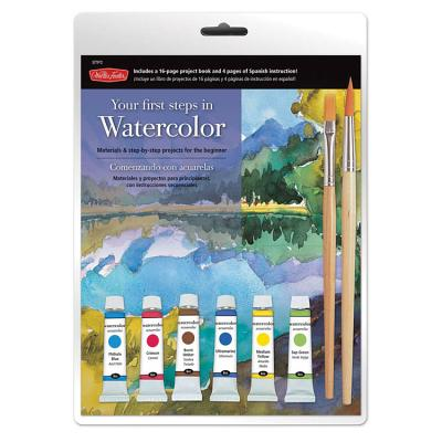 Your First Steps in Watercolor Kit Cover