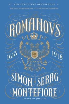 The Romanovs: 1613-1918 Cover Image