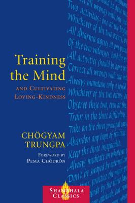 Training the Mind & Cultivating Loving-Kindness Cover
