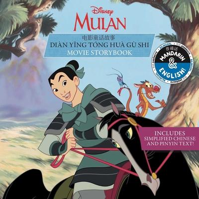 Cover for Disney Mulan