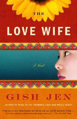 The Love Wife Cover