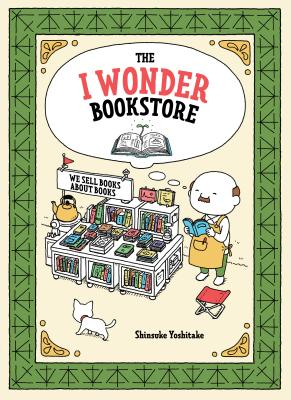 The I Wonder Bookstore: (Japanese Books, Book Lover Gifts, Interactive Books for Kids) Cover Image