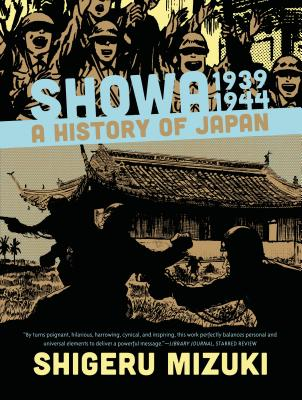 Showa 1939-1944 Cover