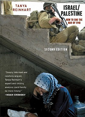 Israel/Palestine Cover